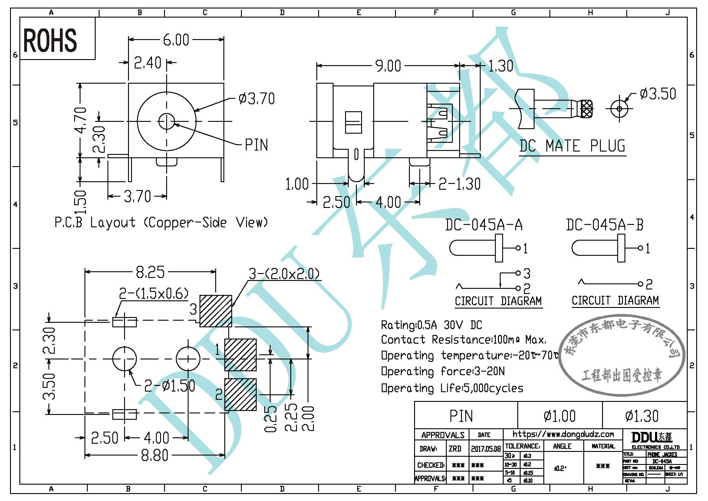 电路 电路图 电子 户型 户型图 平面图 原理图 2339_1653