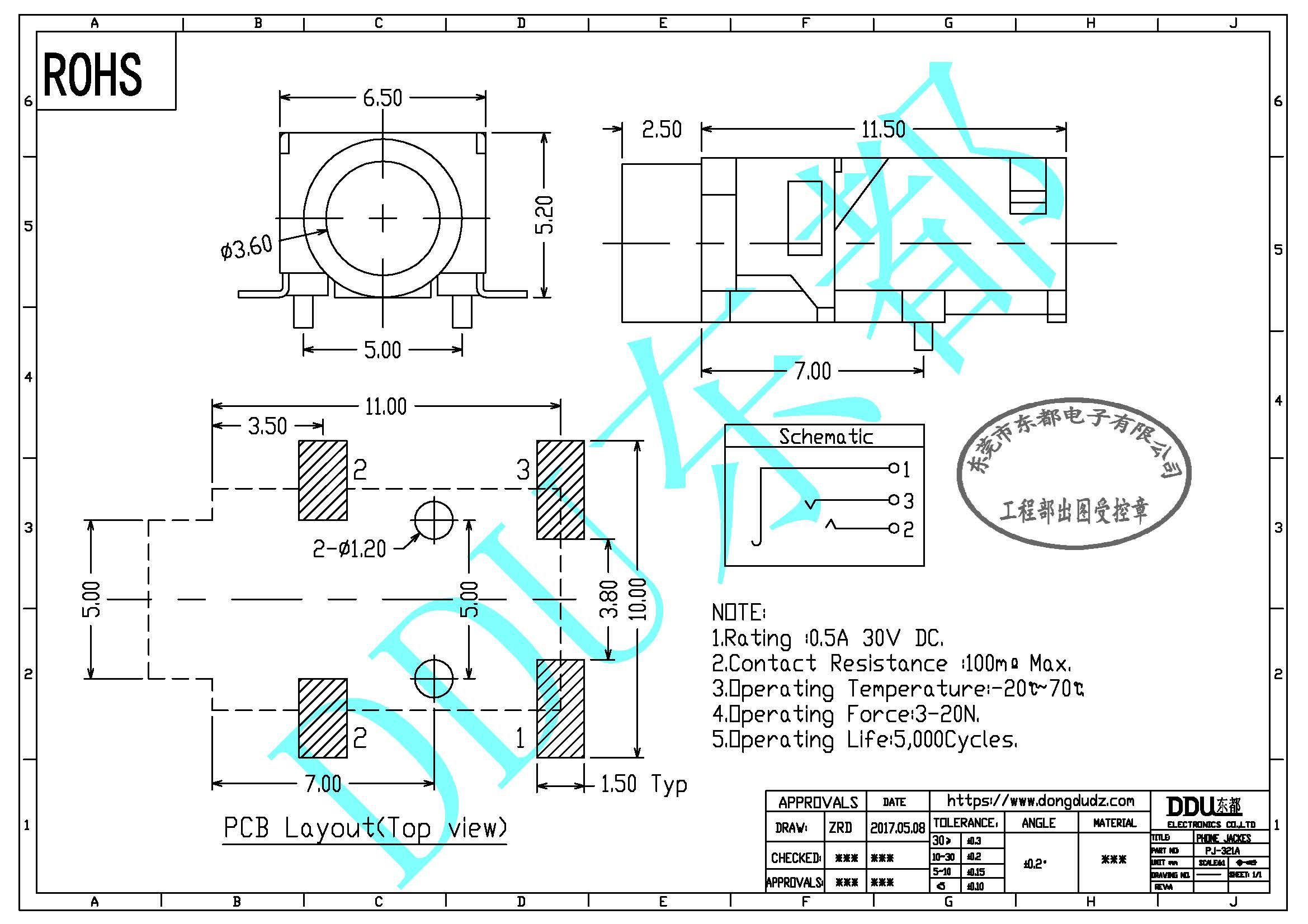 电路 电路图 电子 原理图 2339_1653